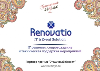 Renovatio IT&Event Solution